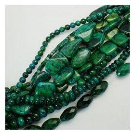 Chrysocolla. Főnix lazuli.